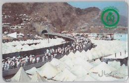 PHONE CARD -ARABIA SAUDITA (E41.50.7 - Saoedi-Arabië
