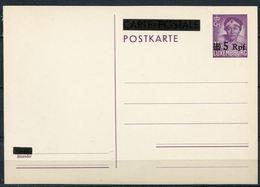 """German Empires 1940 GS Mi.Nr.P6 Überdruck,overprint"""" Deutsche Besetzung Luxemburg-5 Rpf Auf 75 Cent,purpur""""1 GS Mint,MNH - Occupation"""