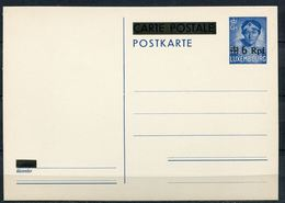 """German Empires,DR 1940 GS Mi.Nr.P7 Überdruck,overprint """" Deutsche Besetzung Luxemburg-6 Pf Auf 35 Blau""""1 GS Ungebraucht, - Occupation"""