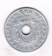 20 LEPTA 1954 GRIEKENLAND /2137// - Grèce