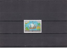 Djibouti Nº 694 - Yibuti (1977-...)