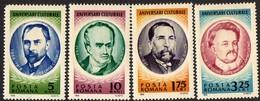 Romania.  1966 Personalities. MNH - Ungebraucht