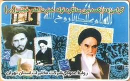 Iran - TCT - Tahran, IR-TCT-0007, Imam Khomeini 2, Used As Scan - Iran
