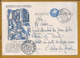 Postal Stationery Tomada De Évora. Cavaleiro Geraldo. Templo Diana. Knight Geraldo. Temple Of Diana. Conquest Of Évora. - 1910 - ... Repubblica
