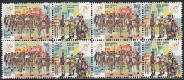 INDIA 2018 Central Industrial Security Force, Set 2v Setenant,  Block Of 4,, Militaria, MNH(**) - Ungebraucht
