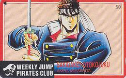 TC Japon / 110-011 - MANGA - WEEKLY JUMP PIRATES CLUB - SAKIGAKE ** ONE PUNCH ** - ANIME Japan Phonecard - 11001 - BD