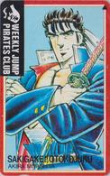 TC Japon / 110-011 - MANGA - WEEKLY JUMP PIRATES CLUB - SAKIGAKE - ANIME Japan Phonecard - 11002 - BD