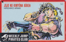 TC Japon / 110-011 - MANGA - WEEKLY JUMP PIRATES CLUB - JOJO - ANIME Japan Phonecard - 11003 - BD