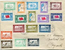 TURQUIE LETTRE DEPART ALEXANDRETTE 22-7-39 POUR LE LIBAN - 1934-39 Sandjak Alexandrette & Hatay