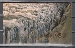 PR China 1983,booklet Complete With Terracotta Figures,MNH/Postfris(C405) - Ongebruikt