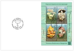 H01 Kyrgyzstan 2019 Mi# 121-124 Poisonous Mushrooms Pilze FDC Mini Sheet - Kirgisistan