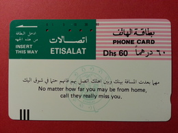 U.A.E. Tamura UAE7 - Slogan 3/ No Matter How Far ... Dhs 60 ETISALAT Used Text (BA0417) - Emirats Arabes Unis