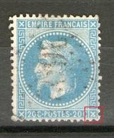 N° 29°-II-croix Reliée En Bas - 1863-1870 Napoléon III Lauré