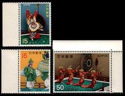 1971 Japan (3) - 1926-89 Emperor Hirohito (Showa Era)