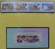2004 Inaug. 11th President Stamps & S/s  Train Taipei 101 Mount Freeway Sun Rise Map Flag Balloon - Celebrations