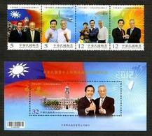 2012 13th President Republic China Stamps & S/s National Flag Train Ship Plane 101 Theater Dove Map Globe - Celebrations