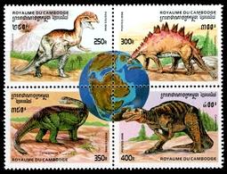 1996 Cambodia (4) Mini Sheet - Cambodia