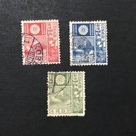 ◆◆◆ Japón 1922 Mt.Fuji & Deer Series   First Issue, Old Die  I  Complete  USED 19X22.5 AA612 - Japan
