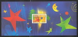 France - 2005 Meilleurs Voeux - 50c Philatelic Souvenir Sheet In Folder MNH - Francia