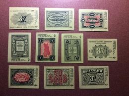 Old USSR Set 10 Stickers Matchboxes Match Labels 1969 Soviet Agitation - Savings Bank. USSR Bond. State Loan. BANK - Matchbox Labels