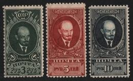 Russia / Sowjetunion 1928 - Mi-Nr. 358-360 A * - MH - Gez. 10 1/2 - Lenin (II) - 1923-1991 USSR