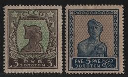 Russia / Sowjetunion 1925 - Mi-Nr. 260-261 I C * - MH - Gez. 13 1/2 - Freimarken - 1923-1991 USSR