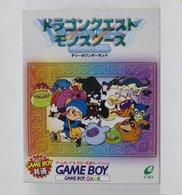 Game Boy Color JPN :  Dragon Quest Monsters: Terry No Wonderland   DMG-ADQJ-JPN - Nintendo Game Boy
