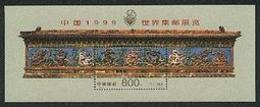 China 1999-7 Nine Dragon Stamp S/s Relic - Other