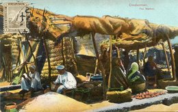 SOUDAN(OMDURMAN) TYPE - Soudan