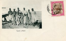 SOUDAN(TYPE) - Soudan