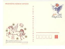 15115 - PRILEZOSTNA POSTOVNI DOPISNICE - Postal Stationery