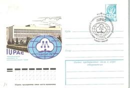STATIONERY 1978 - 1923-1991 URSS