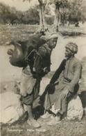 JERUSALEM WATER CARRIER - Israel