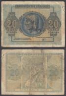 Greece 20 Drachmai 1944 (VG-F) Condition Banknote P-323 - Grecia