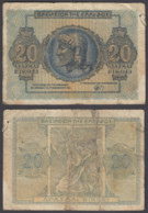 Greece 20 Drachmai 1944 (VG-F) Condition Banknote P-323 - Griekenland