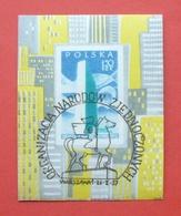 Poland 1957 - Used (o) - Yv Bl. 20 , Mi Bl. 20 - United Nations - Pologne Polen Polonia --- 357 Bl - Blocks & Sheetlets & Panes
