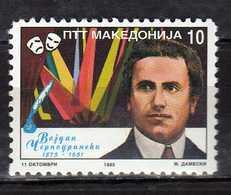 Macedonia  1995 The 50th Anniversary Of The Vojdan-Cernodrinski Festival. MNH - Macédoine