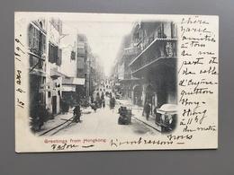 HONGKONG - Streetview With Animation - 1899 - China (Hongkong)