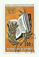 1972 - Guinea Repubblica 482 Anno Del Libro - Guinea (1958-...)