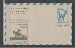 "SOMALIA - 1968 Aerogramma Gazzella 2,00Sh. Soprastampato X Verona ""80 Nuovo Perfetto - Somalia (1960-...)"