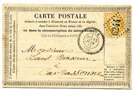 AUDE De BIZE CP Du 15/06/1873 Avec N°59 Oblitéré GC 6244+ Dateur T 24 - Postmark Collection (Covers)