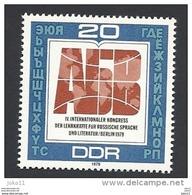 DDR, 1979, Michel-Nr. 2444, **postfrisch - [6] République Démocratique