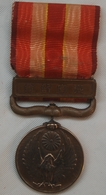 Médaille Japonaise WW2 : Incident De La Mandchourie : 1931-1934 - Médailles & Décorations