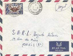 Cameroon Cameroun 1969 Douala Akwa Blue Crab Callinectes Latimanus Cover - Kameroen (1960-...)