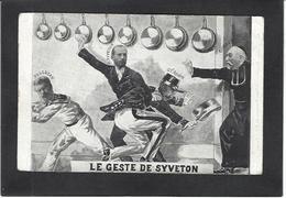 CPA Franc Maçonnerie Masonic Maçonnique Non Circulé Antimaçonnique - Philosophie & Pensées