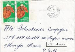 Cameroon Cameroun 1975 Douala Akwa Ashanti Blood Mussaenda Erythrophylla Shrub Flower Cover - Kameroen (1960-...)