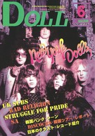DOLL N° 226 - Juine 2006 - JAPON - NEW YORK DOLLS - BAD RELIGION - Nikki SUDDEN - UK SUBS - Syd BARRETT - STREET DOGS - Livres, BD, Revues