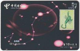 CHINA C-523 Prepaid ChinaTelecom - Signs Of Zodiac, Scorpio - Used - China