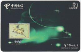 CHINA C-525 Prepaid ChinaTelecom - Signs Of Zodiac, Aries - Used - China