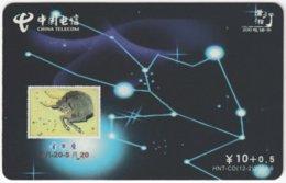 CHINA C-527 Prepaid ChinaTelecom - Signs Of Zodiac, Taurus - Used - China